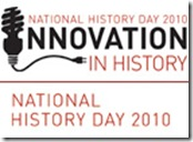 NHD_innovation_logo