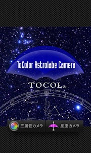 ToColor Astrolabe Camera screenshot 0