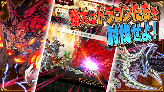【無制限プレイ】ギャザーオブドラゴンズver2(ギャザドラ) screenshot 11
