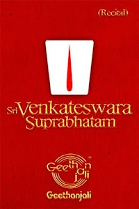 Suprabhatam Recital screenshot 0