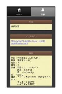 超☆美少女戦士マグマ・ホー screenshot 5