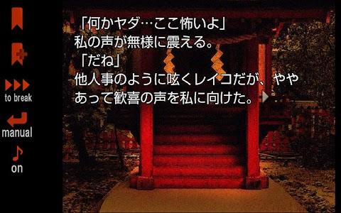 煉獄のユリカ(体験版) screenshot 12