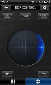 iControlAV2012 screenshot 4