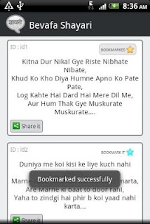 Hindi Love Shayari screenshot 04