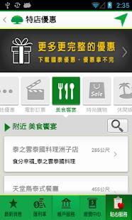 國泰世華銀行 My MobiBank - Android Apps on Google Play