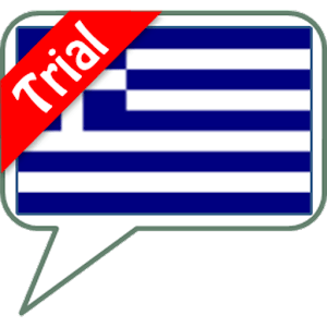 SVOX Greek Ariadne Trial