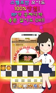 롤뽑기 - 롤 무료생성기 - 롤뽑 screenshot 1