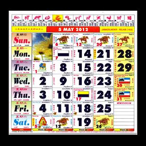 Malaysia Calendar 2014 download