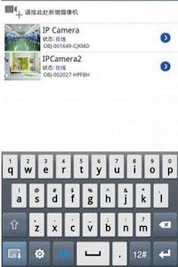 P2PCAMOP screenshot 2