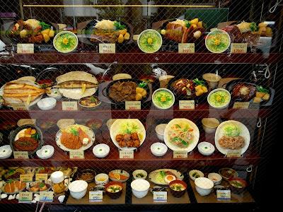 Comida de plástico en Asakusa