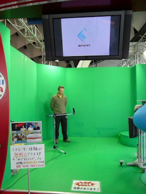 Fuji TV en Odaiba