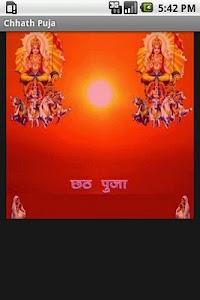 chhath puja Bihar  UP India screenshot 0
