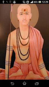 Datta Stotram - Telugu screenshot 0