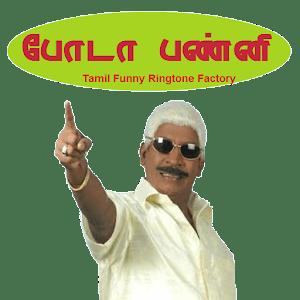 Poda Panni - Tamil  Ringtone's