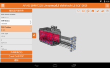 Linkable Cad Models - Android Apps Google Play