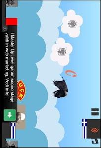 Shqiponja e lire screenshot 8