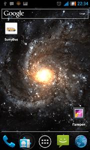 SumyBus screenshot 7