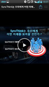 SyncThink screenshot 3