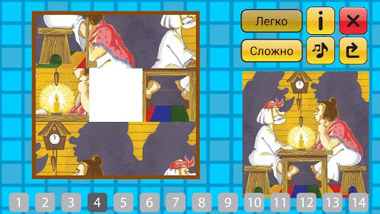 Сказка Рассказка Балда и поп screenshot 6