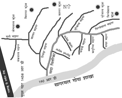 Moving in Sand and Time : The bizarre network of ignp canal