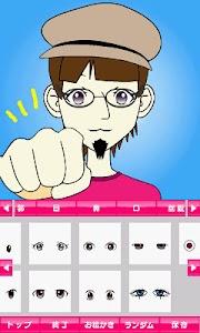あいこん☆ランド screenshot 0
