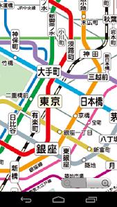 Tokyo Metro Map screenshot 1