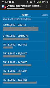 ZP211 screenshot 4