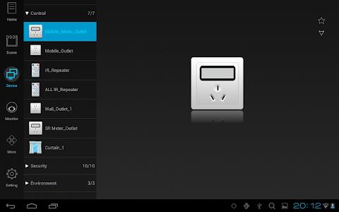 Wulian SmartHome HD screenshot 7