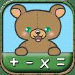 Teddy Bear Calculator APK