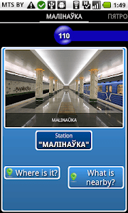 Minsk METRO screenshot 3