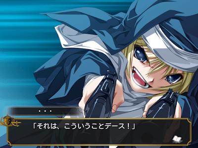恋する乙女と守護の楯 screenshot 4
