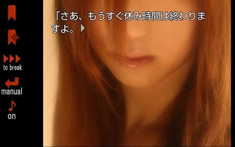 煉獄のユリカ(体験版) screenshot 13