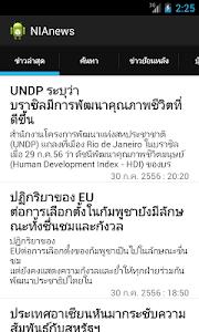 NIA NewsNow screenshot 0