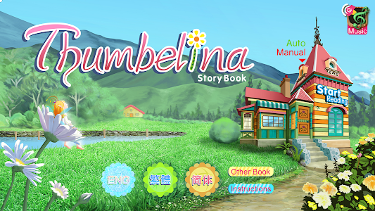 Thumbelina Kids StoryBook screenshot 6