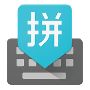 Google Pinyin Input APK icon