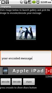 Hide message (Stegopng) - Beta screenshot 1