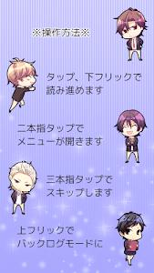 乙女ゲーム「ミッドナイト・ライブラリ」【荒薙一都ルート】 screenshot 7