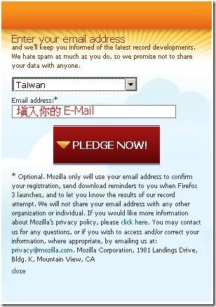 [熱訊速報] 6/18 下載Firefox3  衝金氏世界紀錄! 01_Email_thumb%5B1%5D