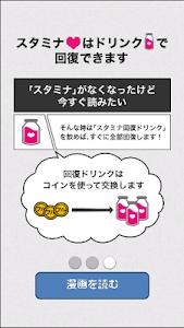 漫画「イレブン」「キャプテン」【フルコミ】 screenshot 4