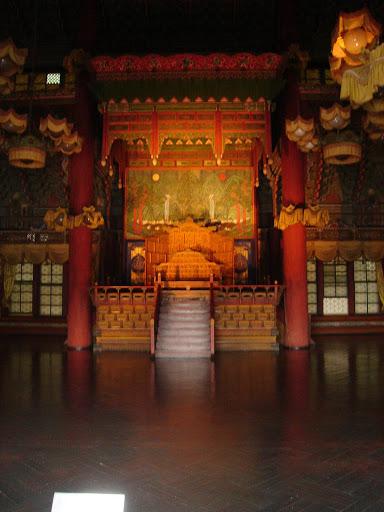 Chang Deok 3