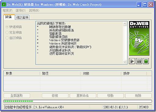 drweb-1