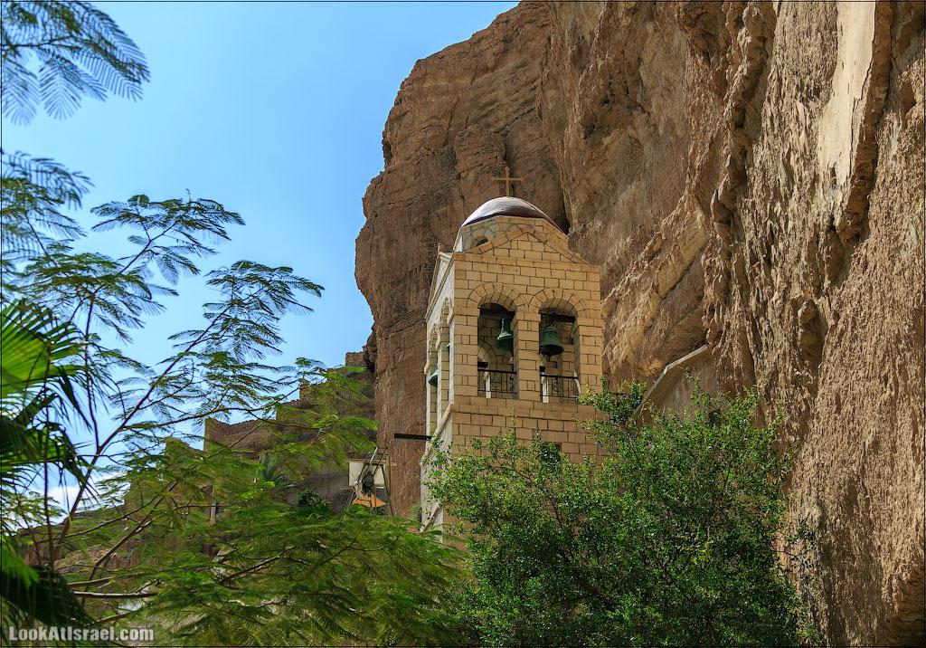 Монастырь святого Георгия Хозевита (Сент Джордж)