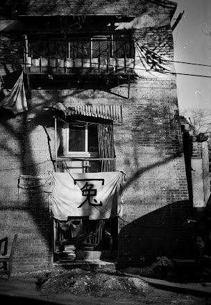 0000292 圖輯:拆遷北京