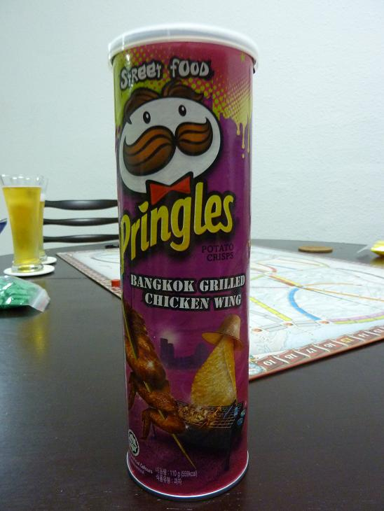 Different Types Of Pringles : different, types, pringles, That's, Nifty:, Pringle, Flavors, Around, World, (Mostly, Japan)
