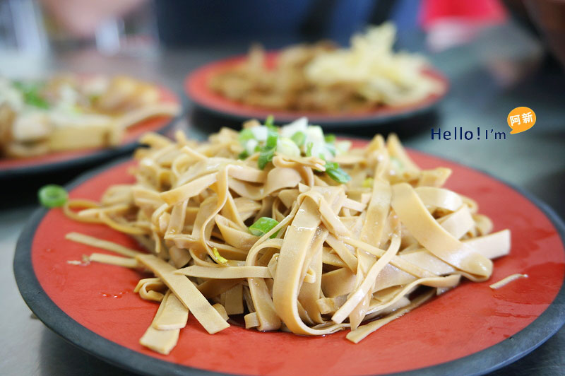 中南排骨酥麵-1