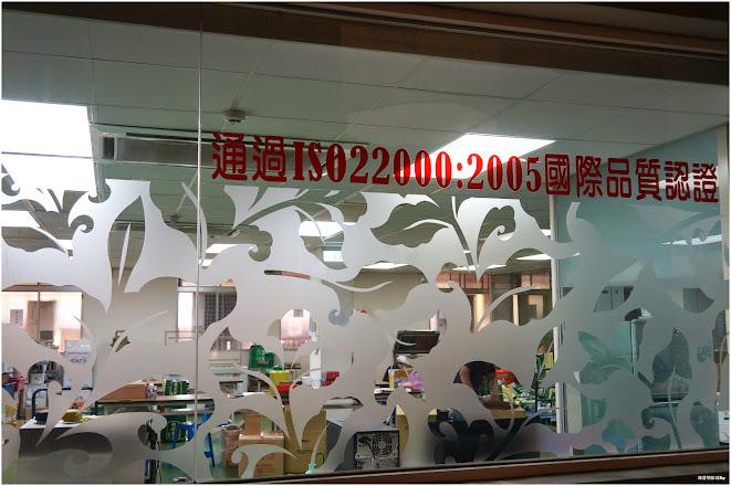 南投景點推薦-遊遍名山訪茗茶【茶心苑觀光工廠】遊山茶訪