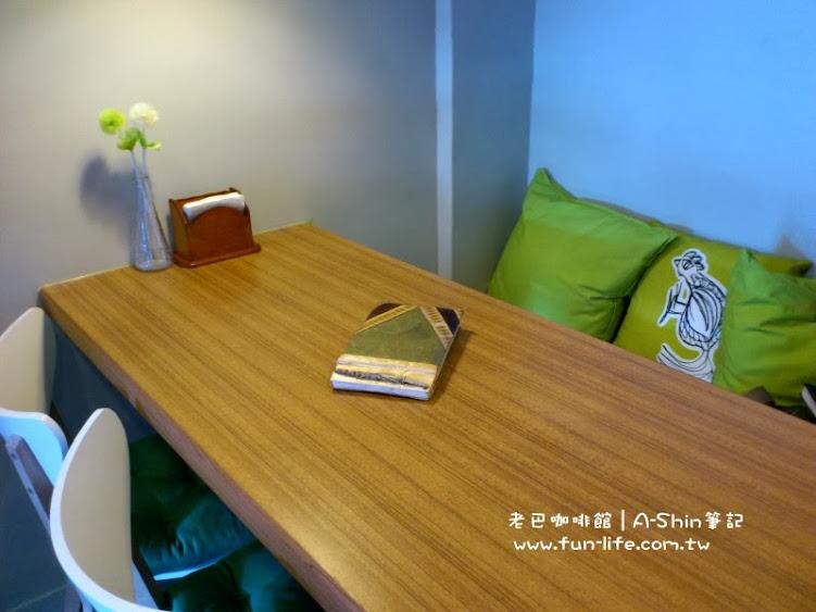 喜歡老巴咖啡館的大桌位