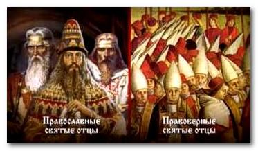 Славяне до принятия христианства 8 букв. Во что верили славяне до принятия христианства на Руси? Развитие общественных отношений и становление государственности