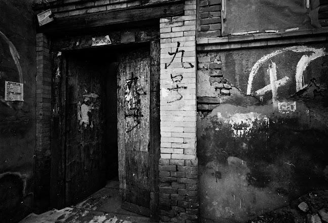 0000062 圖輯:拆遷北京