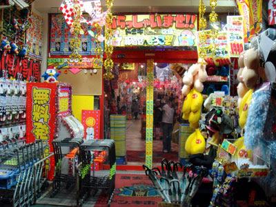 *Donkihote(唐吉訶德)日本超平民賣場:微風廣場即將引進!? 4